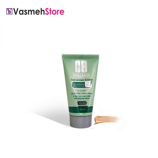 کرم ضدآفتاب + SPF50 چلنج مناسب پوست های خشک و نرمال رنگی حجم 50 میلی لیتر