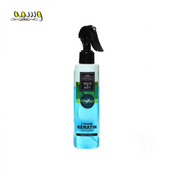 اسپری دو فاز کراتین هانادی مناسب موهای آسیب دیده ( آبی ) حجم 200 میل