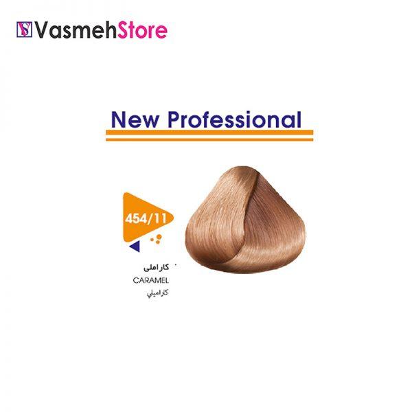 رنگ موی ویتامول شماره 11-454 حرفه ای کاراملی Vitamol