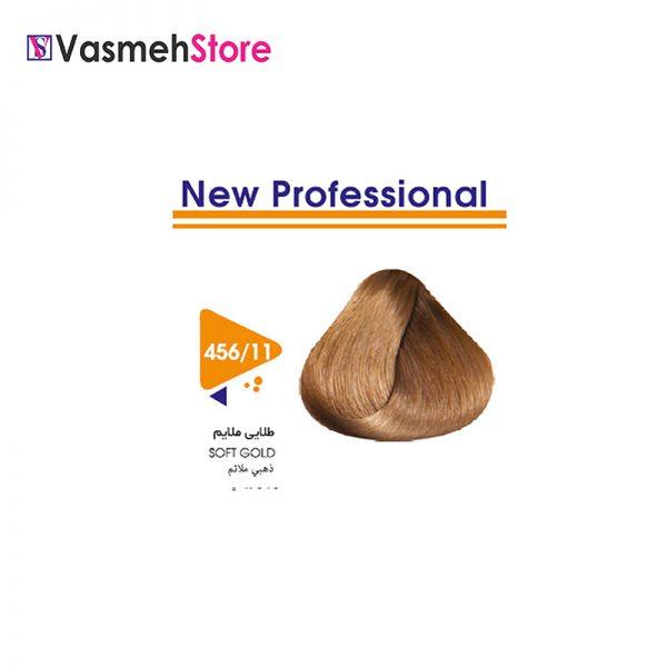 رنگ موی ویتامول شماره 11-456 حرفه ای طلایی ملایم Vitamol