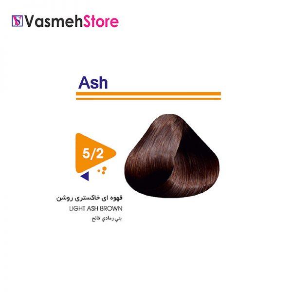 رنگ موی ویتامول شماره 2-5 قهوه ای خاکستری روشن Vitamol