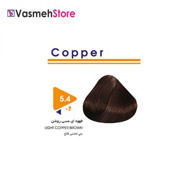 رنگ موی ویتامول شماره 4-5 قهوه ای مسی متوسط Vitamol Copper