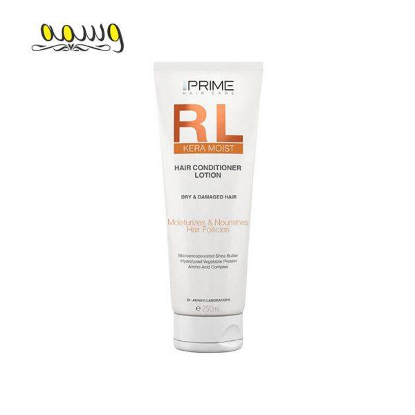 لوسیون نرم کننده مو پریم مدل RL مناسب موی خشک و آسیب دیده 250 میل