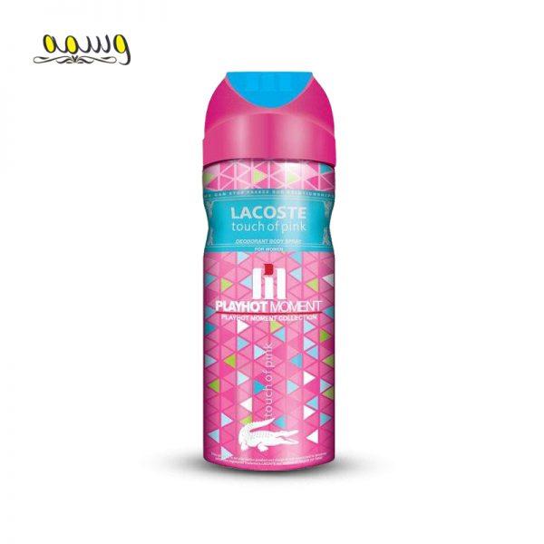 اسپری خوشبو کننده بدن زنانه پلی هات مومنت مدل LACOSTE TOUCH Of Pink حجم 200 میلی لیتر